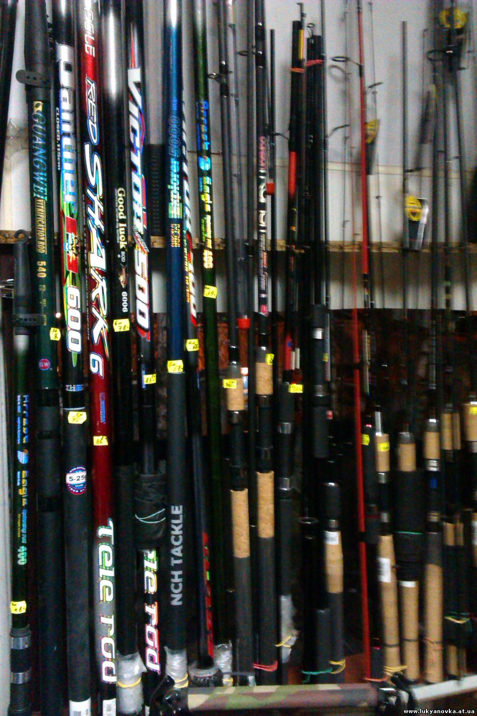 товары для спорта и рыбалки гран